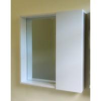 The European Bathroom Mirror Cabinet 700mm 100% WaterProof#B700