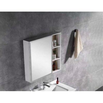 Mirror Cabinet Maize - 800 - Wood Grain
