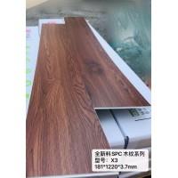 Quick Click Waterproof PVC Vinyl Flooring - X3