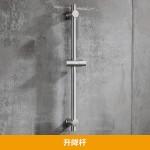 Shower Slide Round 1162 - Stainless Steel