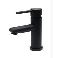 Basin Mixer - Round Series 2314 - Black