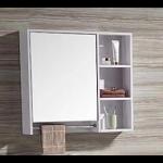 The European Bathroom Mirror Cabinet 750mm 100% WaterProof#8002M