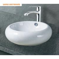 Counter Top Ceramic Basin 1123