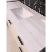Engineered Quartz Vanity Top - Net White 900mm