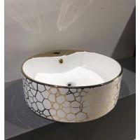 Counter Top Ceramic Basin 226 - Golden