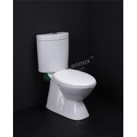 Toilet Suite - Two piece 1217 S-pan