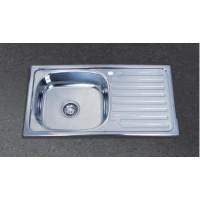 Kitchen Sink HQ-9168