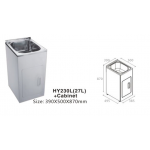 Laundry Tub HY230L  27L Stainless Steel Sink Cabinet Trough Adjustable 390x500x870mm