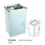 Laundry Tub 35L Stainless Steel Sink Cabinet Trough Adjustable 555x455x882mm