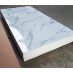 PVC UV Marble Stone Board - White Stone Net Color