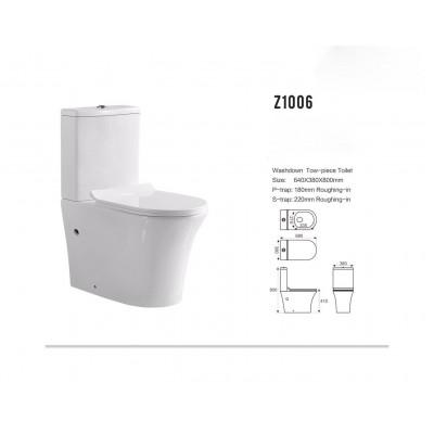 Toilet Suite - Two Piece Z1006 P-Pan